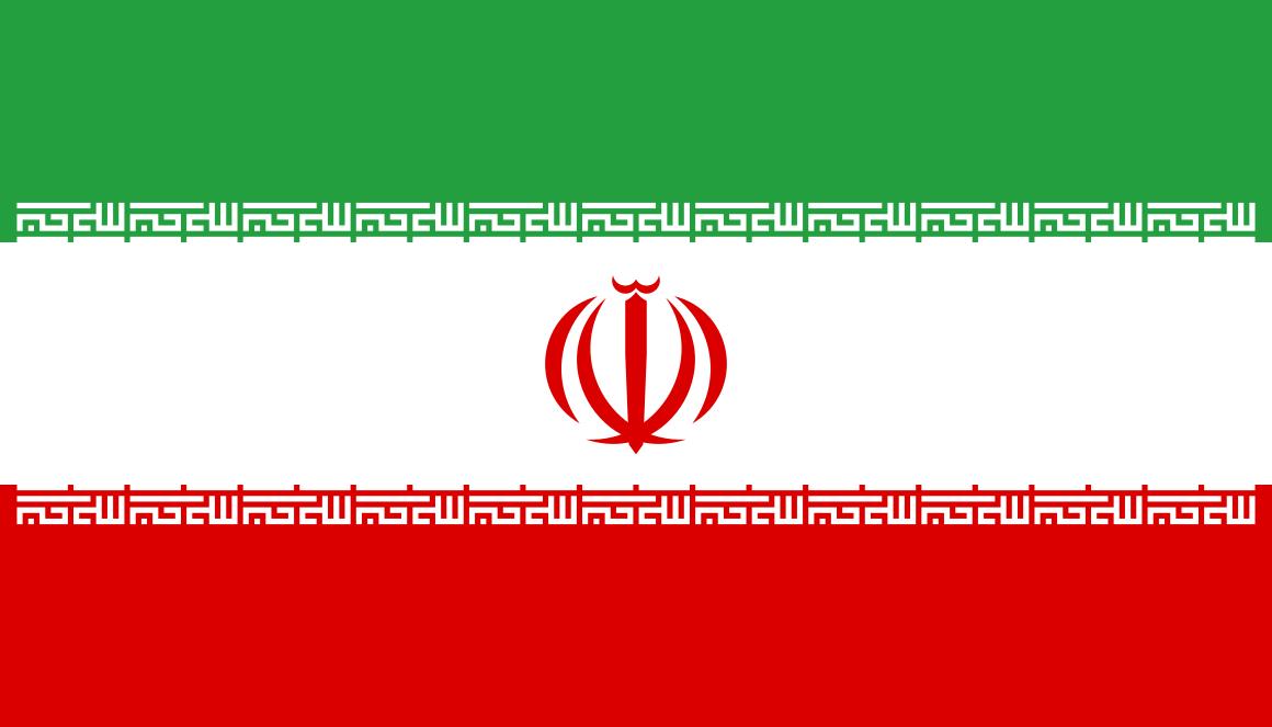 Mannschaftsfoto für Iran