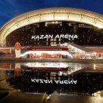 Kasan-Arena-(Kasan)