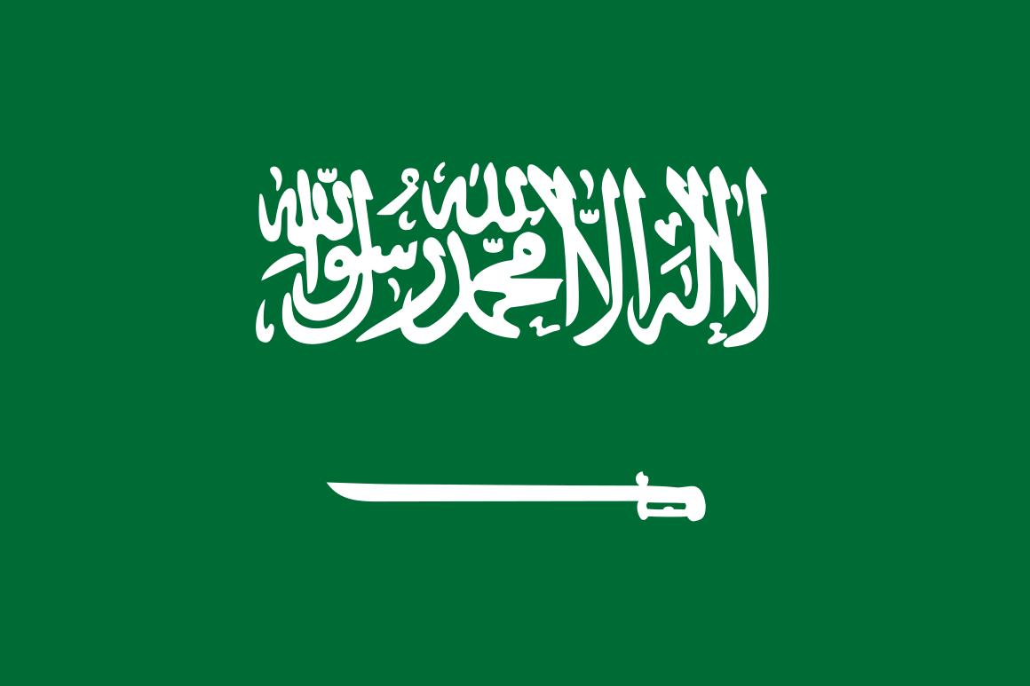 Mannschaftsfoto für Saudi-Arabien